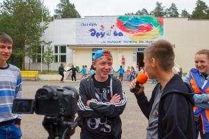 фоторепортажи в лагере